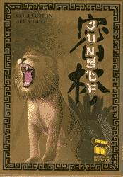 Dou Shou Qi - Lion