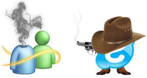 MSN Vs Skype